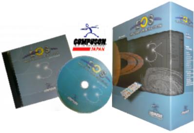 刺繍ソフト EOSv3画像